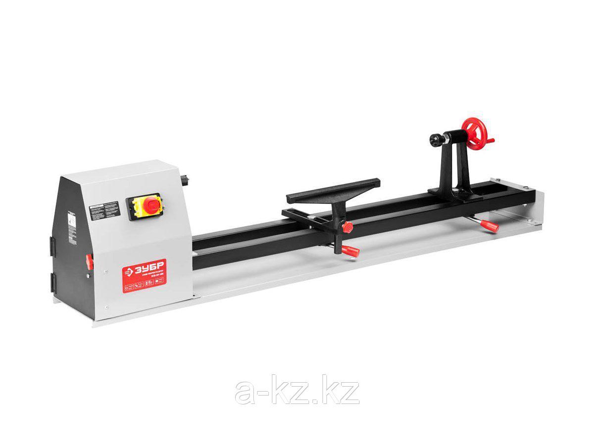 Станок токарный по дереву ЗУБР  ЗСТД-350-1000, 4 скорости, длина 1000 мм, d 350 мм, 350 Вт