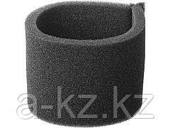 Фильтр для строительных пылесосов ЗУБР ФП-М1, МАСТЕР, поролоновый, модификации М1