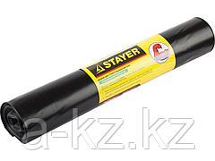 Мешки для строительного мусора STAYER Comfort, особопрочные, черные, 120л, 10ш, 39157-120