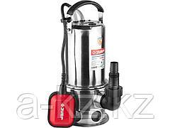 Дренажный насос погружной ЗУБР ЗНПГ-1100-С, для грязной воды, корпус из нержавеющей стали, пропускная способность 280 л/мин, 1100 Вт