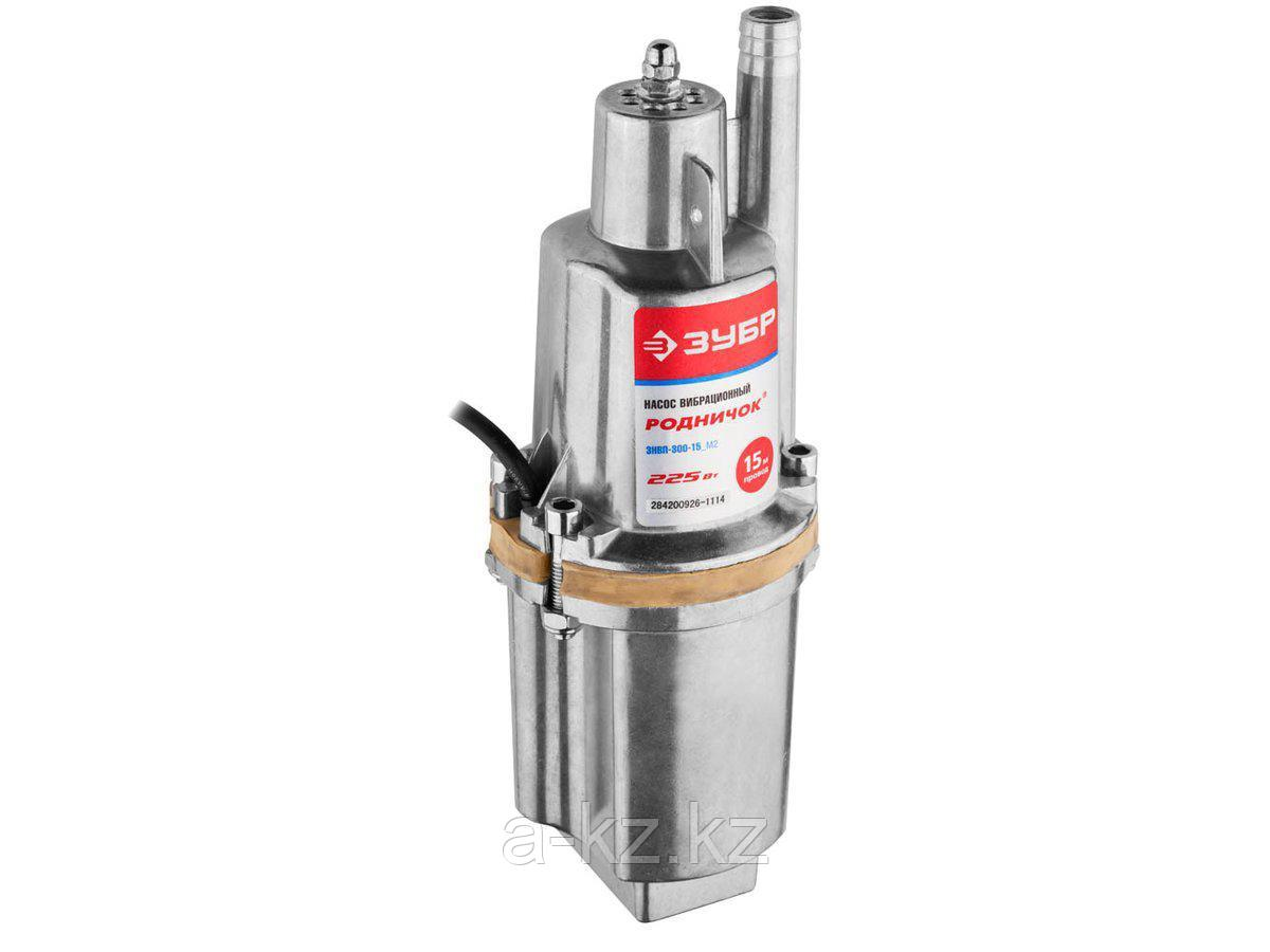 Насос колодезный погружной ЗУБР ЗНВП-300-15_М2, Родничок, вибрационный, для чистой воды, 18 л/мин, напор 60 м, шнур 15 м, 225 Вт