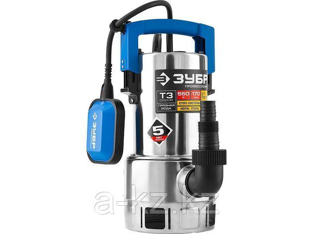 Дренажный насос погружной для грязной воды ЗУБР НПГ-Т3-550-С, ПРОФЕССИОНАЛ, Т3 (d частиц до 35 мм), 550 Вт, пропускная способность 170 л/мин, напор 7, фото 2