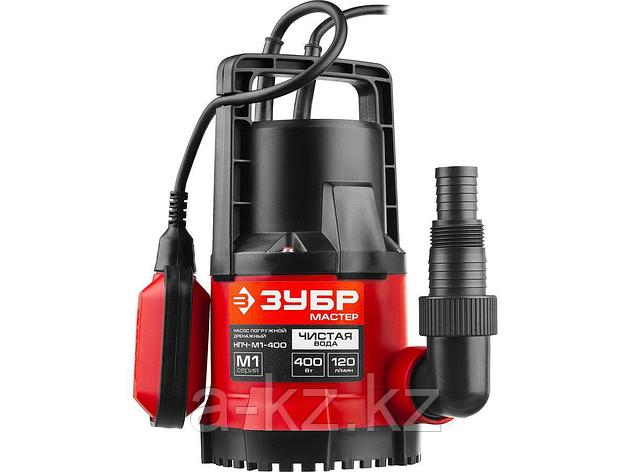 Дренажный насос погружной для чистой воды ЗУБР НПЧ-М1-400, МАСТЕР, М1 (диаметр частиц до 5 мм), 400 Вт, пропускная способность 120 л/мин, напор 7 м, фото 2