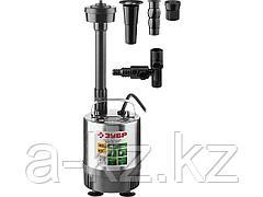 Насос фонтанный ЗУБР ЗНФЧ-23-1.9-С, нержавеющая сталь, для чистой воды, напор 1,9 м, насадки: колокольчик, гейзер, водопад, 38 Вт, 23 л/мин