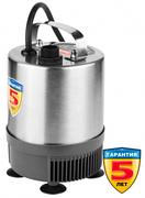 Насос фонтанный ЗУБР ЗНФЧ-29-2.3-С, нержавеющая сталь, для чистой воды, напор 2,3 м, насадки: колокольчик, гейзер, водопад, 50 Вт, 29 л/мин