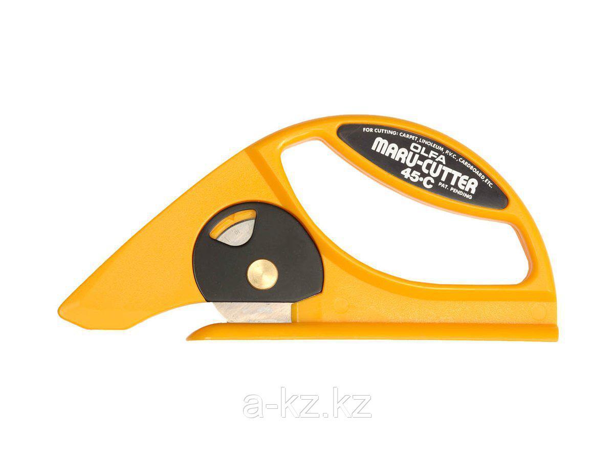 Нож с круглым лезвием OLFA OL-45-C, для напольных покрытий, 45 мм