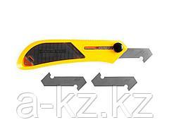 Нож для пластика OLFA OL-PC-L, усиленный, с 3-мя лезвиями, 13 мм