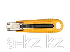 Нож канцелярский OLFA OL-SK-4, с выдвижным лезвием и возвратной пружиной, 17,5 мм