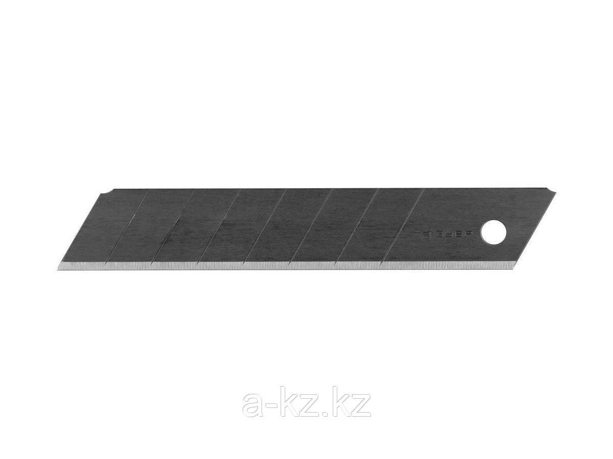 Сменное лезвие сегментированное ЗУБР 09715-18-10, ЭКСПЕРТ, ВОРОНЕНЫЕ, улучшенная инструмент сталь У12А, 8 сегментов, в боксе, 18 мм, 10 шт.