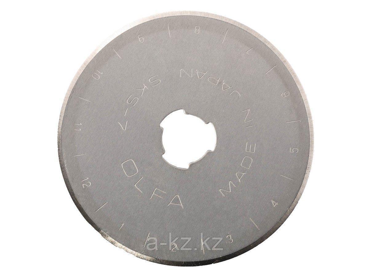 Сменное лезвие круглое OLFA OL-RB45-1, для ножей арт. OL-RTY-2/G, OL-45-C, 45 х 0,3 мм, 1 шт.