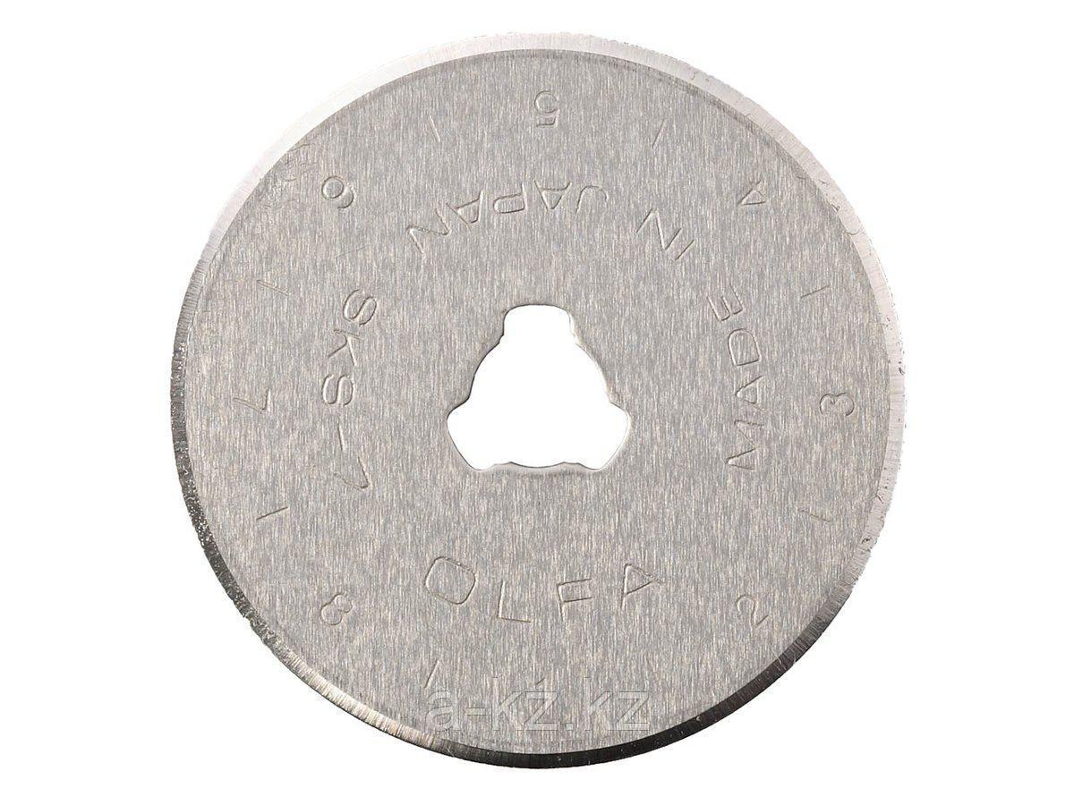 Сменное лезвие круглое OLFA OL-RB28-2, специальное, для ножей арт. OL-RTY-1/G, OL-RTY-1/DX, 28 мм, 2 шт.