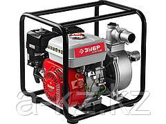 Мотопомпа бензиновая ЗУБР ЗБМП-600, 4-х тактная, ручной пуск, высота подачи 26м, 600л/мин