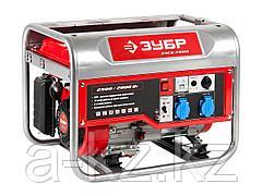 Бензиновый электрогенератор ЗУБР ЗЭСБ-2800, двигатель 4-х тактный, ручной пуск, 2800/2500Вт, 220/12В