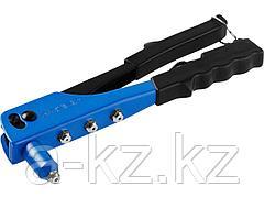 Заклепочник ручной ЗУБР 31190, МАСТЕР для алюминиевых заклепок, 2,4-3,2-4-4,8мм