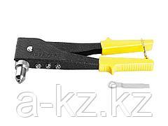 Заклепочник ручной STAYER 3107, PROFI ProFix-180 поворотный, 90-180 градусов, 2,4-4,8мм