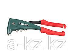 Заклепочник ручной KRAFTOOL 31173, EXPERT усиленный, 2,4-4,8мм