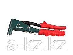 Заклепочник ручной KRAFTOOL 31177, INDUSTRIE-7, силовой, складной, для вытяжных заклепок, 2,4-3,2-4-4,8мм