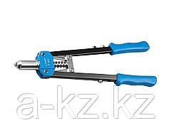 Заклепочник ручной ЗУБР 31197, ЭКСПЕРТ Т-64  для вытяжных заклепок, 3,2-4-4,8-6,4мм