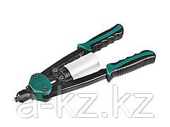 Заклепочник ручной двуручный компактный KRAFTOOL 31160, MaxKraft-64 для заклёпок из Al, стали, нерж стали d=3,2/4,0/4,8/6,4мм, силовой, усил. литой