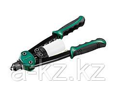 Заклепочник ручной двуручный компактный KRAFTOOL 31161, MaxKraft-48 для заклёпок из Al, стали, нерж стали d=2,4/3,2/4,0/4,8мм, силовой, усил. литой