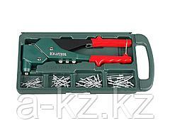 Заклепочник ручной KRAFTOOL 31176-H6, EXPERT-360 поворотный  0-360 градусов,  для алюминиевых заклепок, 3,2-4-4,8мм, в боксе