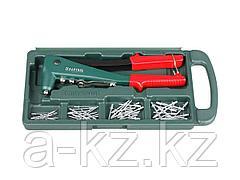 Заклепочник ручной KRAFTOOL 31170-H6, EXPERT  для алюминиевых и стальных заклепок, 2,4-3,2-4-4,8мм, в боксе
