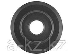 Режущий элемент ЗУБР 23711-3-18, ЭКСПЕРТ, для труборезов, для арт. 23710-22, 23710-32, 18 / 3 мм