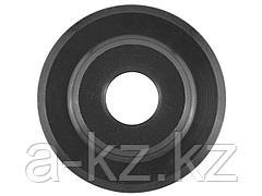 Режущий элемент ЗУБР 23711-6-18, ЭКСПЕРТ, для труборезов, для арт. 23710-38, 23710-50, 18 / 6 мм