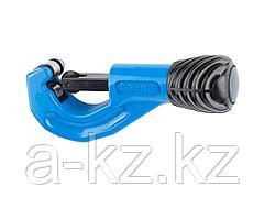 Труборез для труб из цветных металлов ЗУБР 23710-38, ЭКСПЕРТ, 6 - 38 мм