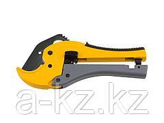 Труборез для металлопластиковых труб STAYER 23375-42, PROFI, для работы одной рукой, d 42 мм