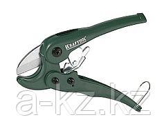 Труборез для металлопластиковых труб KRAFTOOL 23381-25, 25 мм