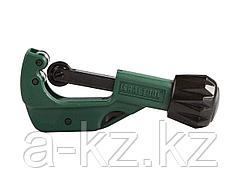 Труборез для труб из цветных металлов KRAFTOOL 23383_z01, EXPERT, 3-32 мм