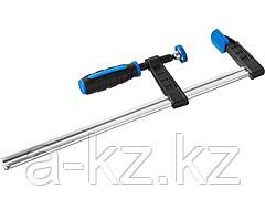 Струбцина ЗУБР 32155-050-250, ПРОФЕССИОНАЛ, тип F, двухкомпонентная ручка, стальная закаленная рейка, 50х250 мм
