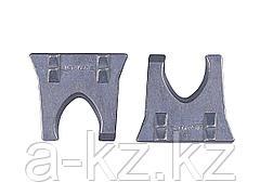 Клинья для молотков STAYER 20991-H2, MASTER, металлические, плоские 2 шт, 5, 6 мм