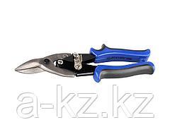 Ножницы по металлу ручные STAYER 23055-R, MASTER, CrV, правые, 250 мм