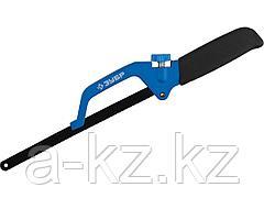 Ножовка-ручка по металлу ЗУБР, трехкомпонентная рукоятка, 300мм