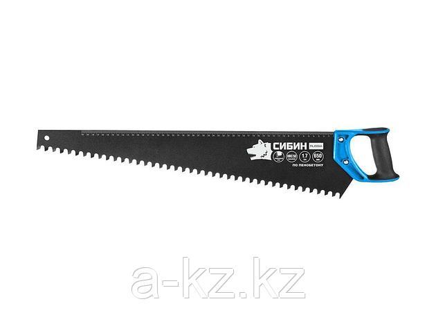 Ножовка по пенобетону (пила) СИБИН 650 мм, специальный особостойкий трапециевидный зуб, шаг 16мм, фото 2