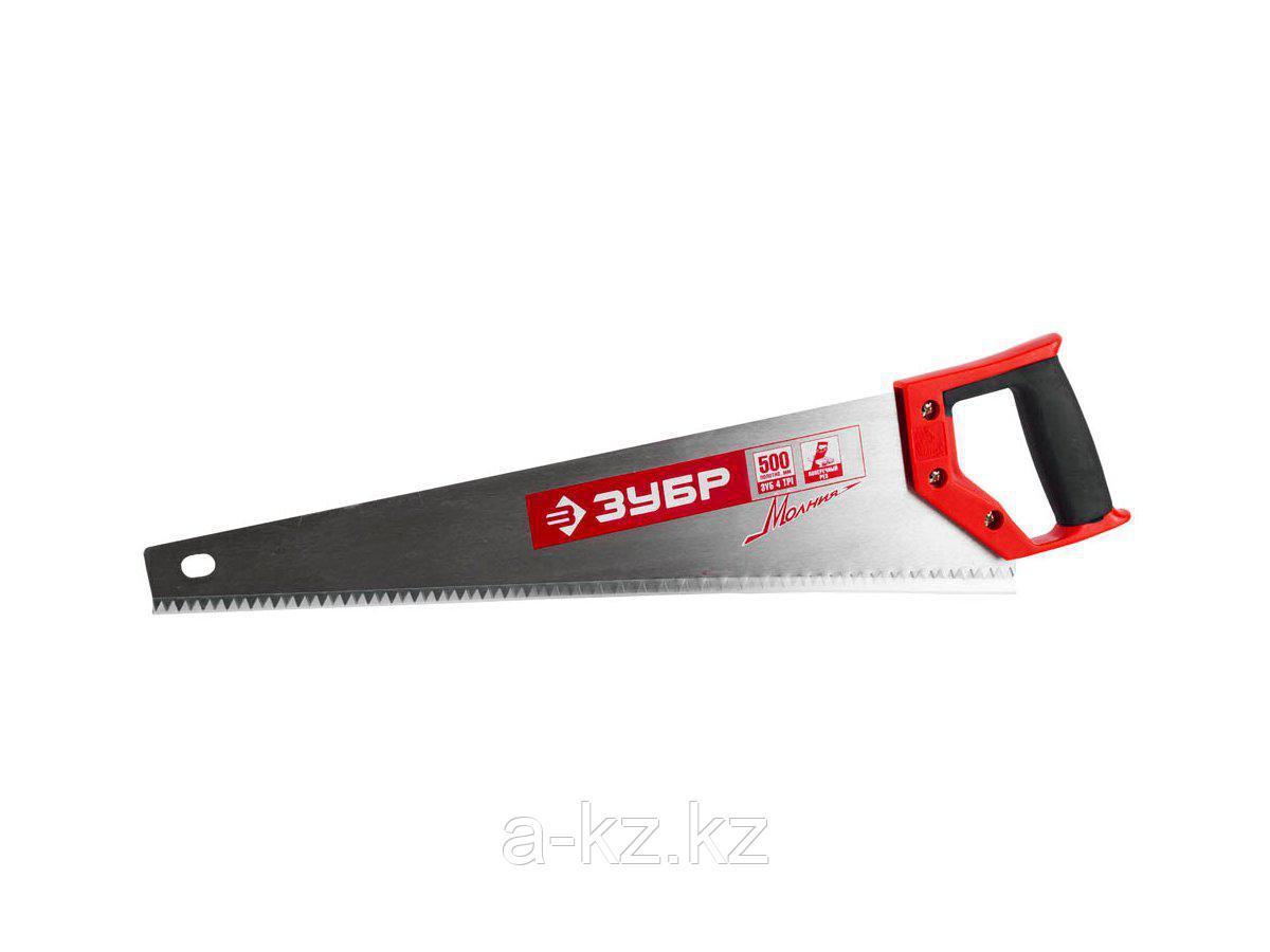 Ножовка по дереву ЗУБР 15075-50_z01, МАСТЕР МОЛНИЯ, крупный зуб, двухкомпонентная ручка, шаг зуба 6 мм, 500 мм