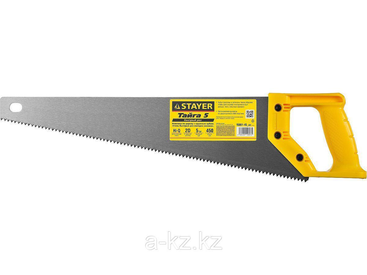 Ножовка по дереву STAYER 15061-45_z01, STANDARD, пластиковая ручка, универсальный закаленный зуб, 5 TPI (5 мм), 450 мм