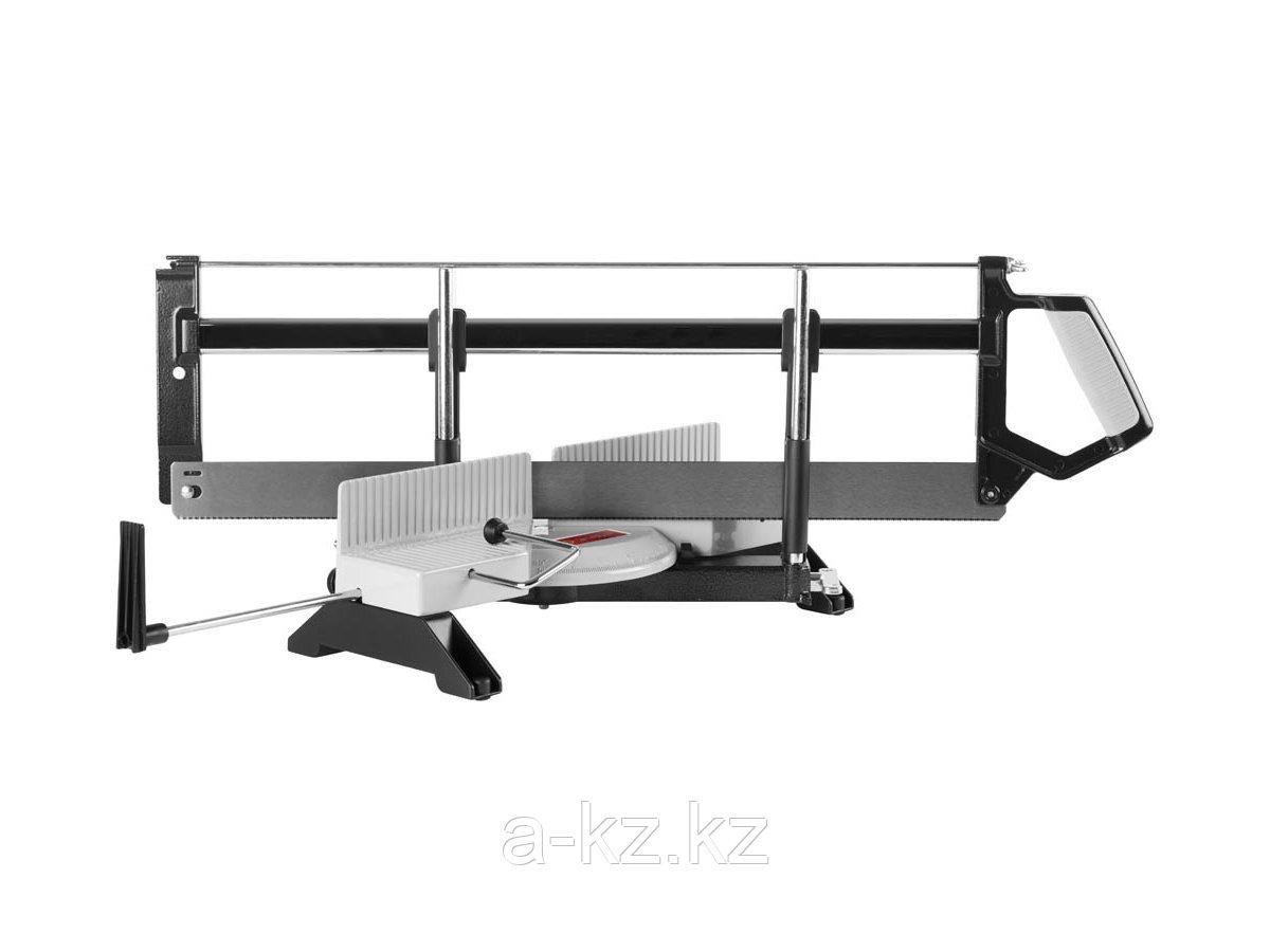 Стусло поворотное с пилой ЗУБР 15442, ЭКСПЕРТ, металлическое, основание-алюминий, 560 мм