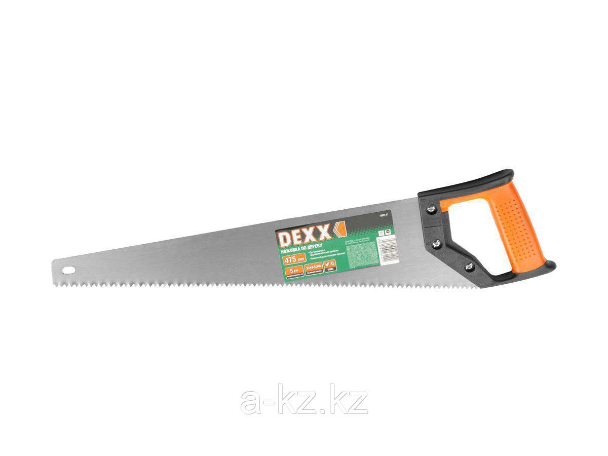 Ножовка по дереву DEXX 1502-47, двухкомпонентная рукоятка, заточенный разведенный зуб универсальной формы, объемная закалка, 5 TPI, 475 мм