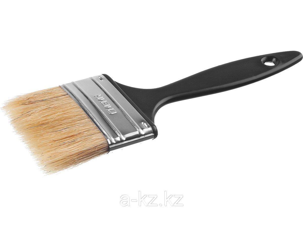 Кисть плоская малярная СИБИН 01008-063, пластиковая ручка, светлая щетина, 63 мм