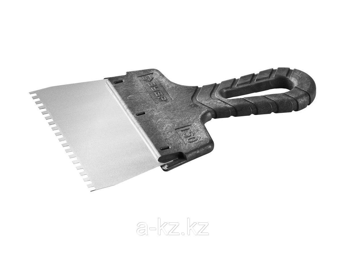 Шпатель зубчатый фасадный ЗУБР 10078-15-04, МАСТЕР, строительный нержавеющий, 150мм, зуб 4х4мм