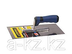 Гладилка STAYER PROFI нержавеющая с двухкомпонентной ручкой, 130х280мм, 0805