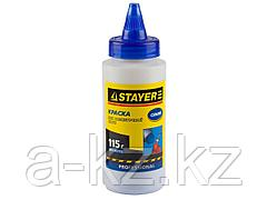 Краска STAYER для разметочной нити, синяя, 115г, 2-06401-1_z01