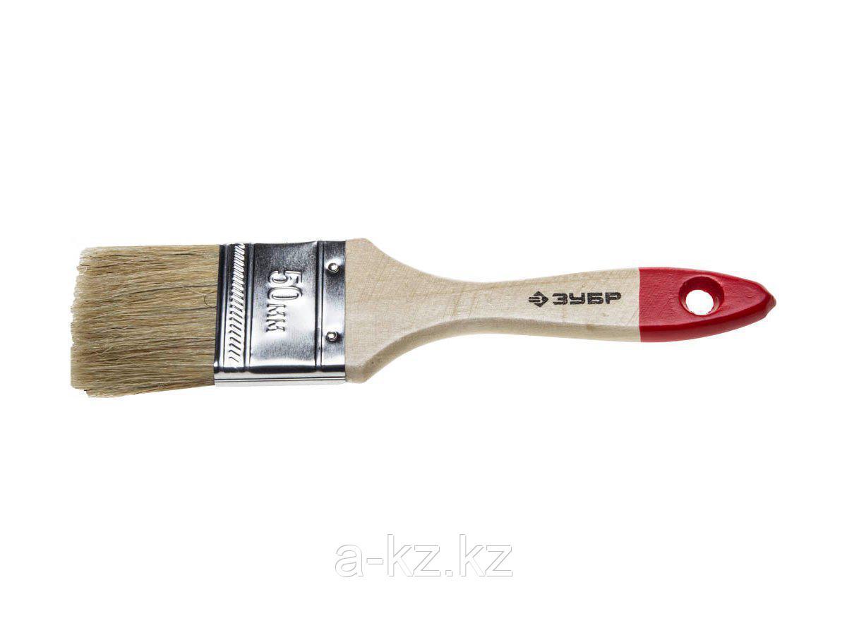 Кисть плоская малярная ЗУБР 4-01001-050, УНИВЕРСАЛ-СТАНДАРТ, натуральная щетина, деревянная ручка, 50 мм