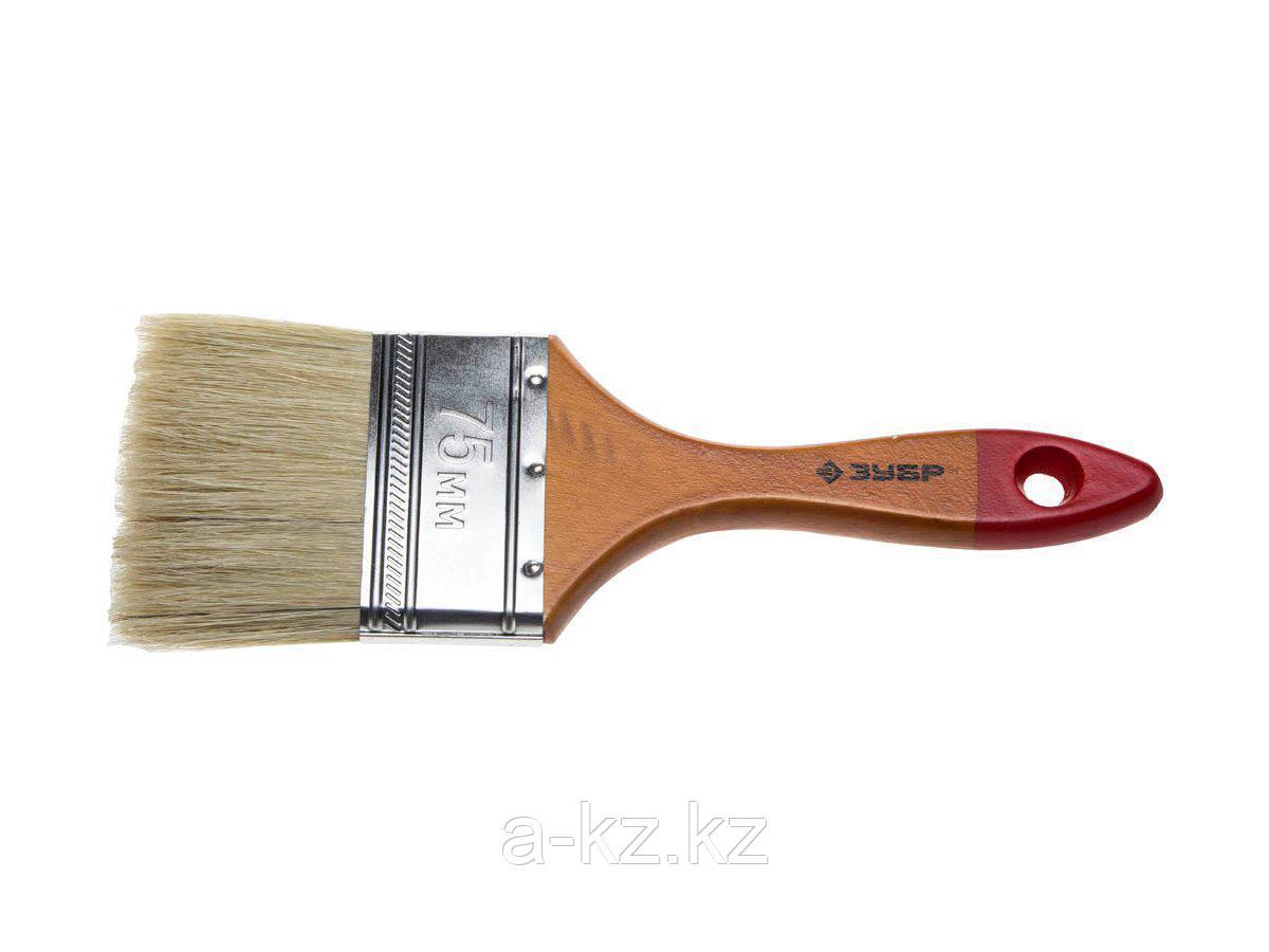 Кисть плоская малярная ЗУБР 4-01003-075, УНИВЕРСАЛ-МАСТЕР, натуральная щетина, деревянная ручка, 75 мм