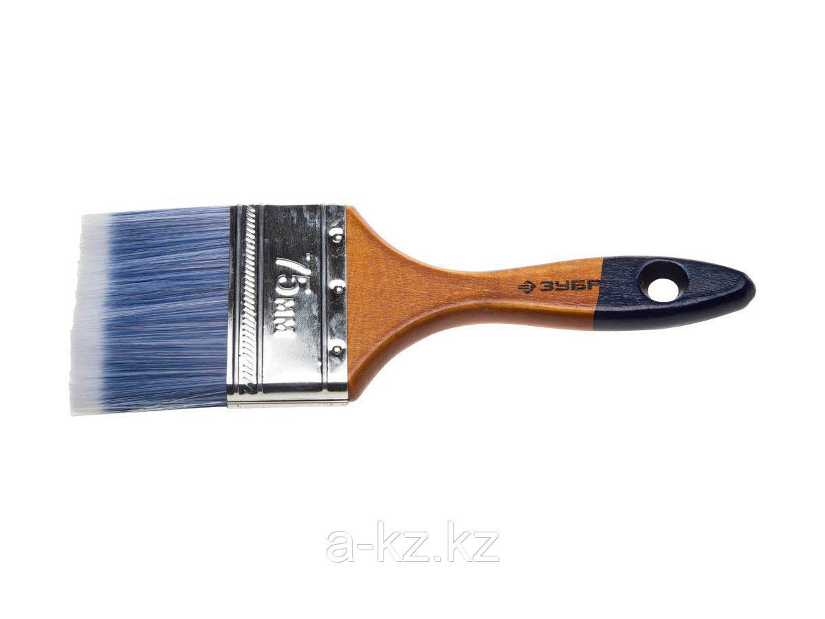 Кисть плоская малярная ЗУБР 4-01007-075, АКВА-МАСТЕР, искусственная щетина, деревянная ручка, 75 мм