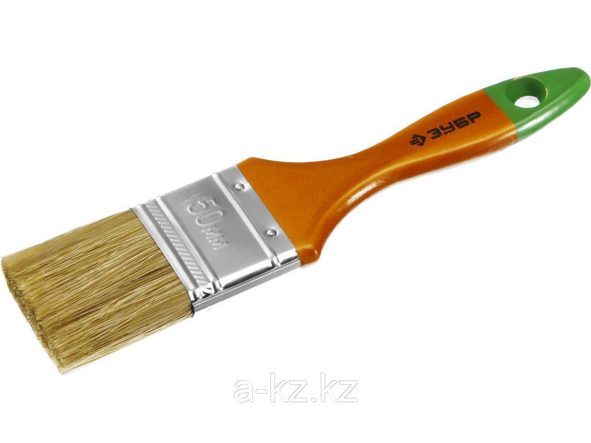 Кисть плоская малярная ЗУБР 4-01009-050, ЛАЗУРЬ-МАСТЕР, смешанная щетина, деревянная ручка, 50 мм