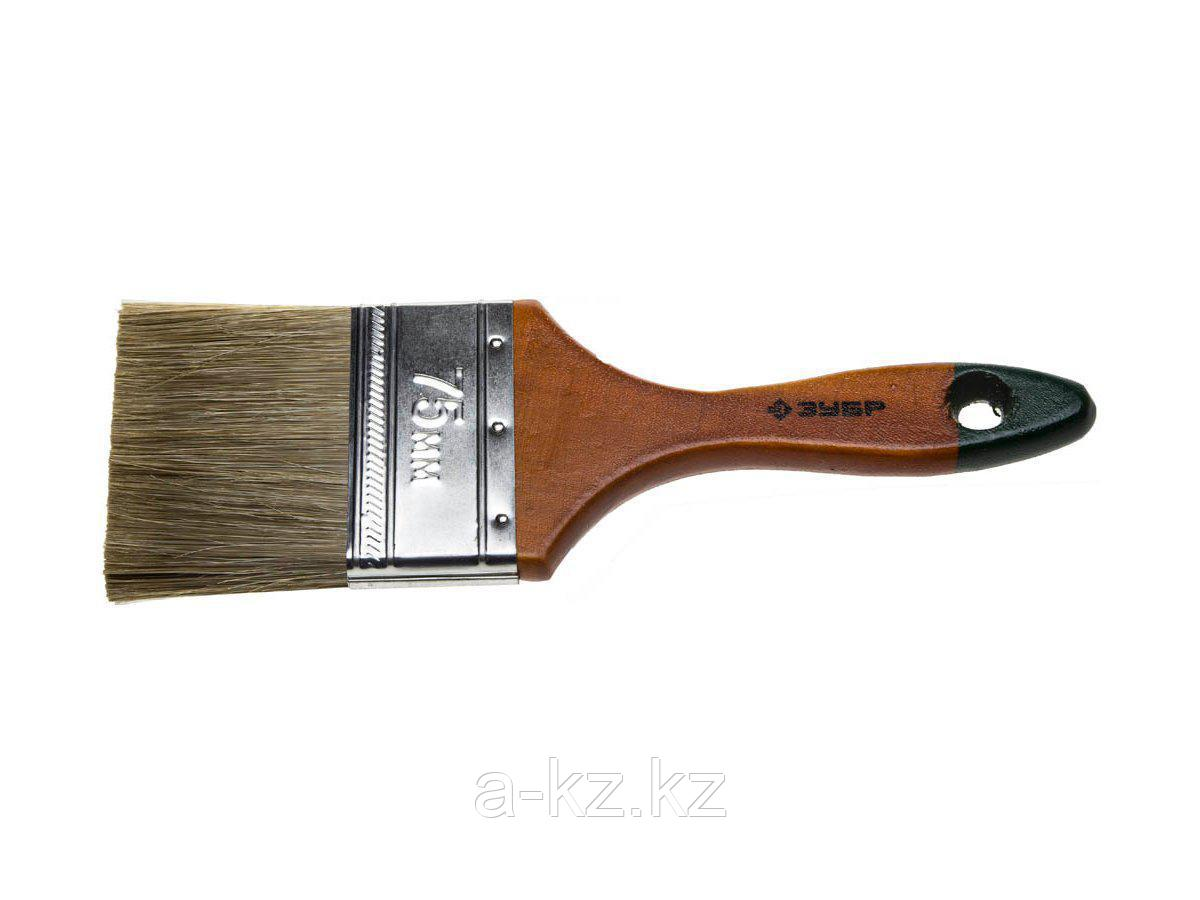 Кисть плоская малярная ЗУБР 4-01009-075, ЛАЗУРЬ-МАСТЕР, смешанная щетина, деревянная ручка, 75 мм